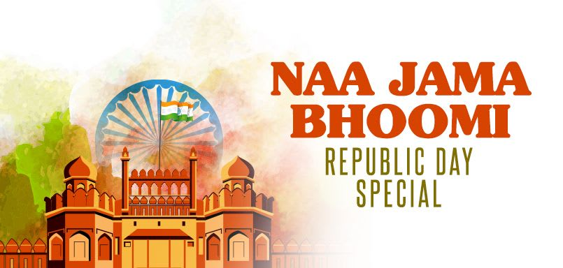 Naa Jama Bhoomi - Republic Day Special
