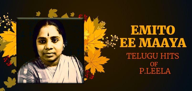 Emito Ee Maaya - Telugu Hits of P. Leela