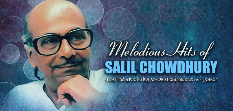 Melodious Hits of Salil Chowdhury