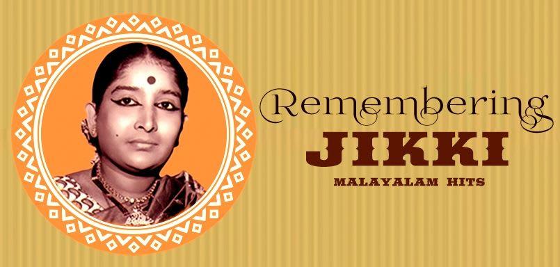 Remembering Jikki - Malayalam Hits