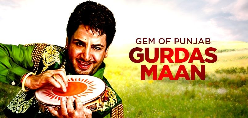 Gem Of Punjab - Gurdas Maan