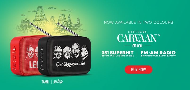 Carvaan Mini Tamil