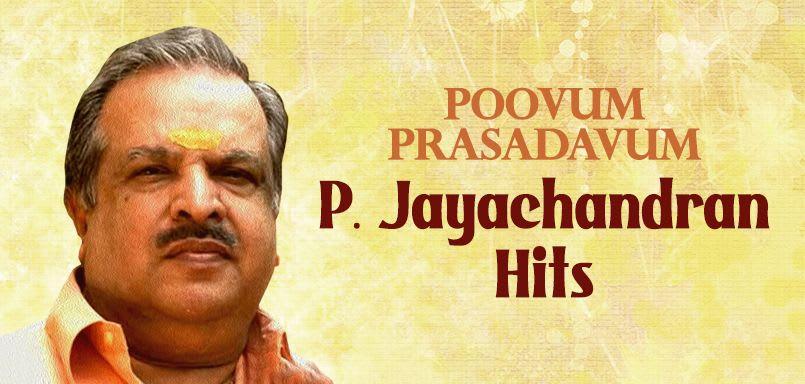 Poovum Prasadavum - P. Jayachandran Hits