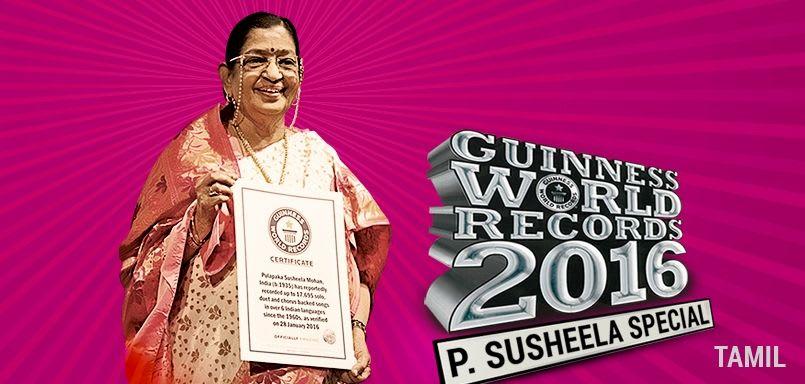 Guinness World Records - P. Susheela Special (Tamil)