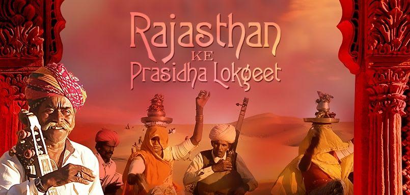 Rajasthan ke Prasidha Lokgeet