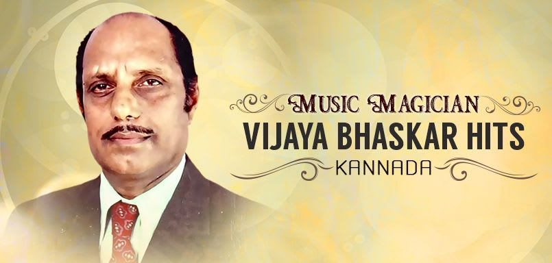 Music Magician - Vijaya Bhaskar Hits