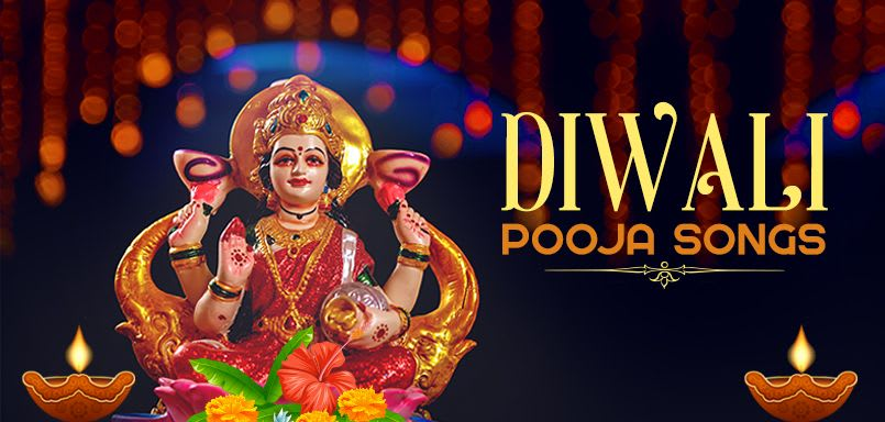 Diwali Pooja Songs