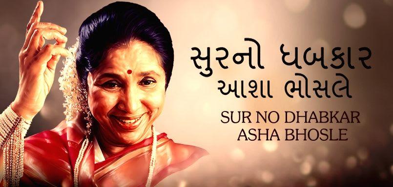 Sur No Dhabkar Asha Bhosle