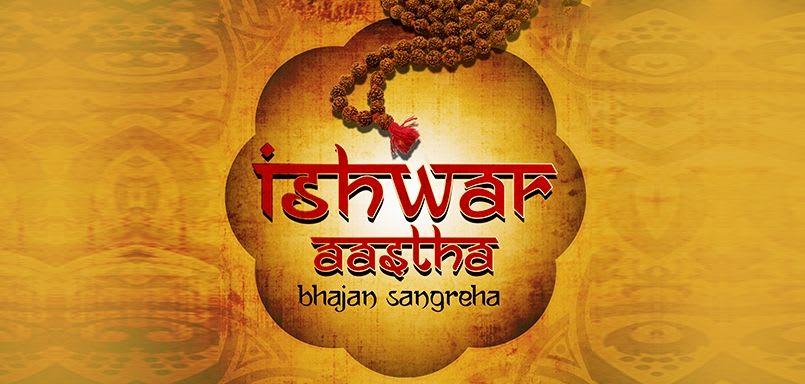Ishwar Aastha