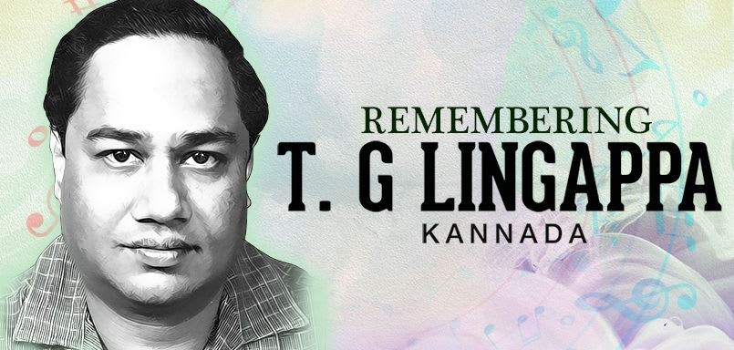 Remembering T.G. Lingappa