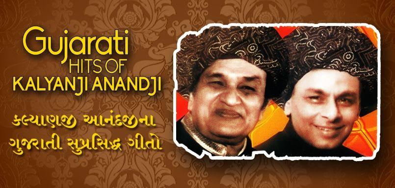 Gujarati Hits Of Kalyanji Anandji