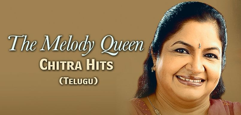 The Melody Queen – Chitra Hits