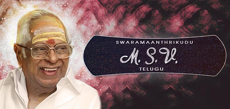 Swaramaanthrikudu M.S.V.