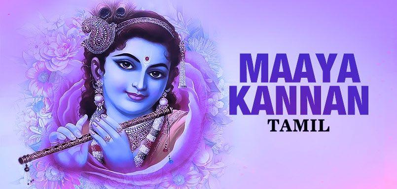 Kayamboo Varnan - Tamil
