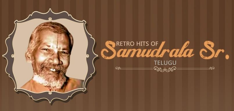 Retro Hits of Samudrala Sr.