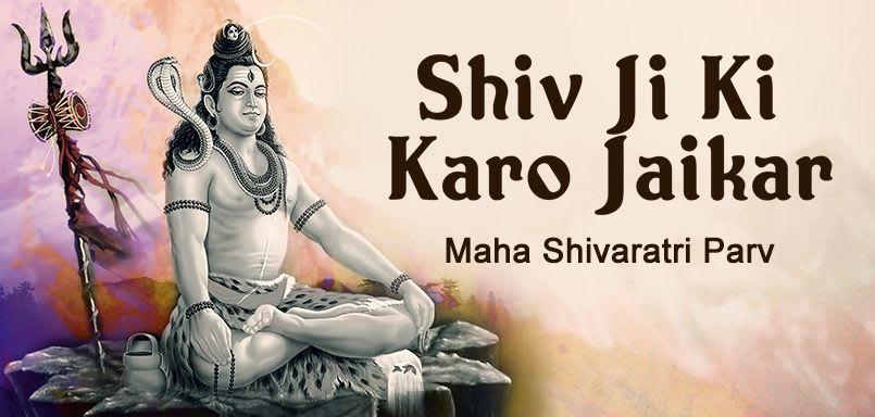 Shiv Ji Ki Karo Jaikar -Maha Shivaratri Parv
