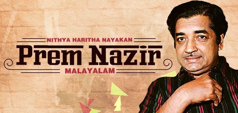 Nithya Haritha Nayakan – Prem Nazir