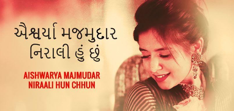 Aishwarya Majmudar - Niraali Hun Chhun