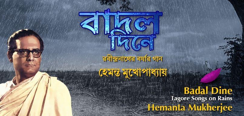 Badal Dine - Tagore Songs On Rains - Hemanta Mukherjee