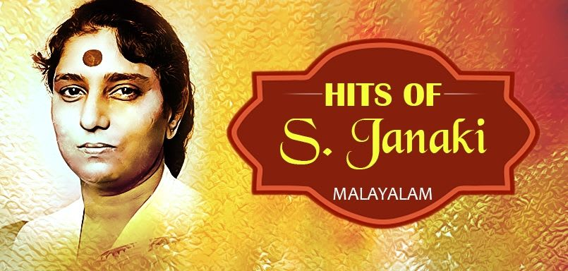 Hits Of S. Janaki (Malayalam)