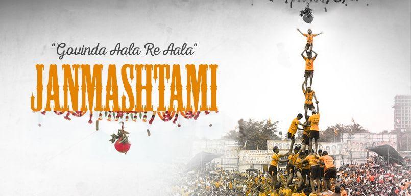 Govinda Aala Re Aala - Janmashtami