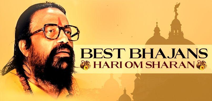 Best Bhajans - Hari Om Sharan