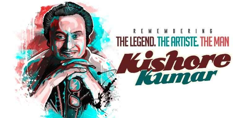 The Legend. The Artiste. The Man - Kishore Kumar (Bengali)