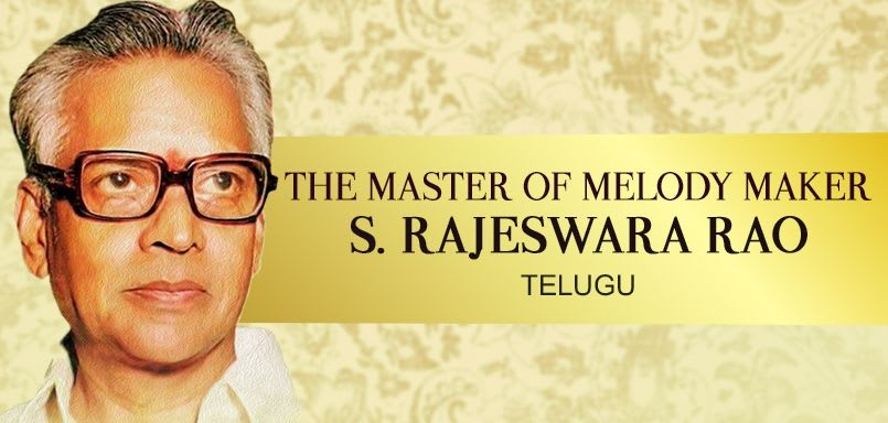 The Master of Melody Maker - S. Rajeswara Rao
