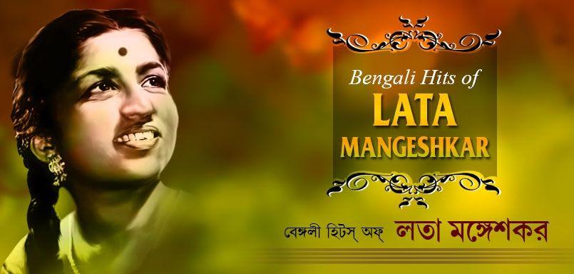 Bengali Hits of Lata Mangeshkar
