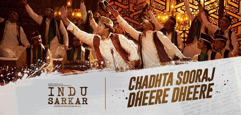 Indu Sarkar - Chadhta Sooraj Dheere Dheere