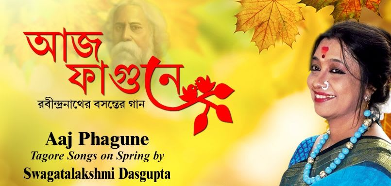 Aaj Phagune - Tagore Songs On Spring By Swagatalakshmi Dasgupta