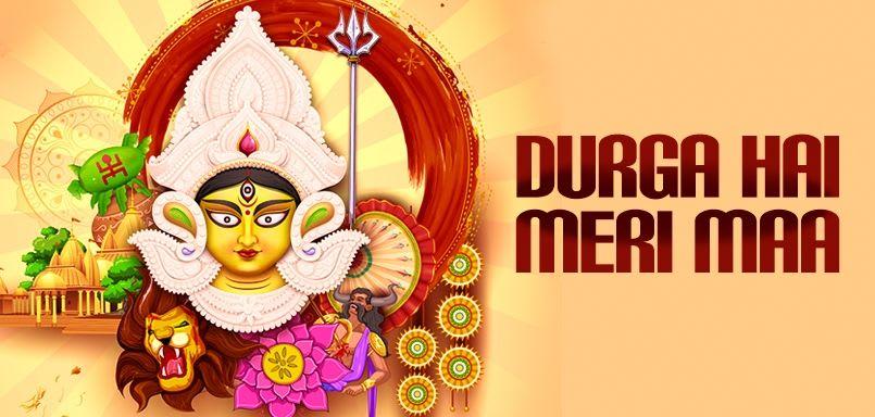 Durga Hai Meri Maa