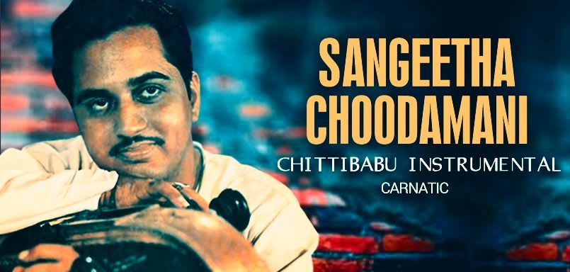 Sangeetha Choodamani - Chittibabu Instrumental