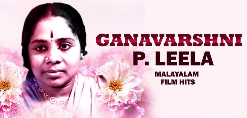 Ganavarshni - P. Leela - Malayalam film Hits