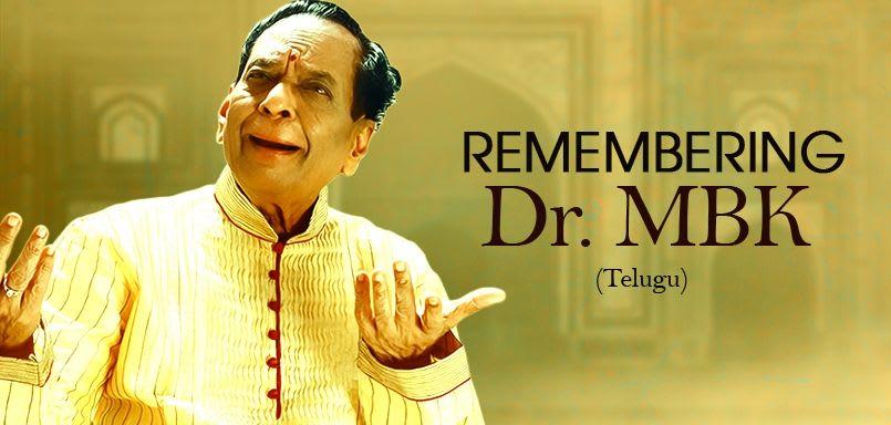 Remembering Dr. MBK (Telugu)