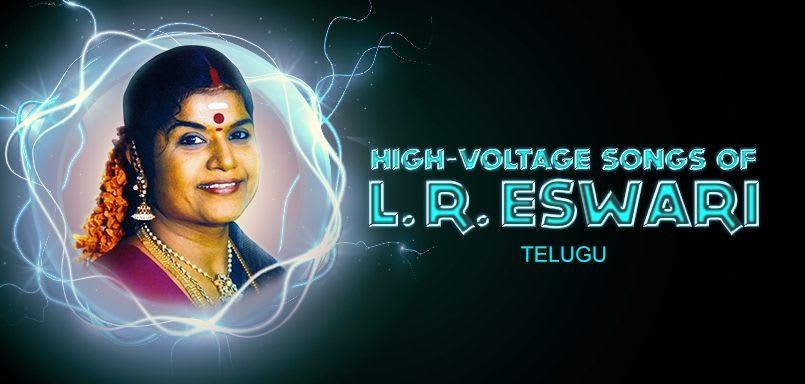 High Voltage Songs of L.R. Eswari