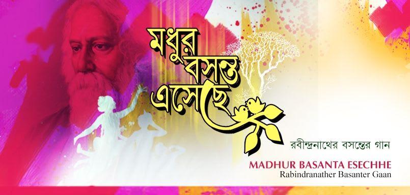 Madhur Basanta Esechhe - Rabindranather Basanter Gaan