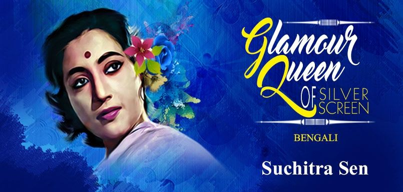 Glamour Queen Of Silver Screen - Suchitra Sen