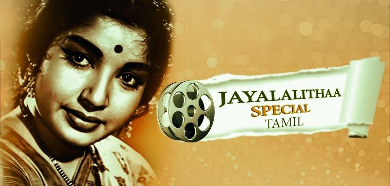 Jayalalithaa Special - Tamil