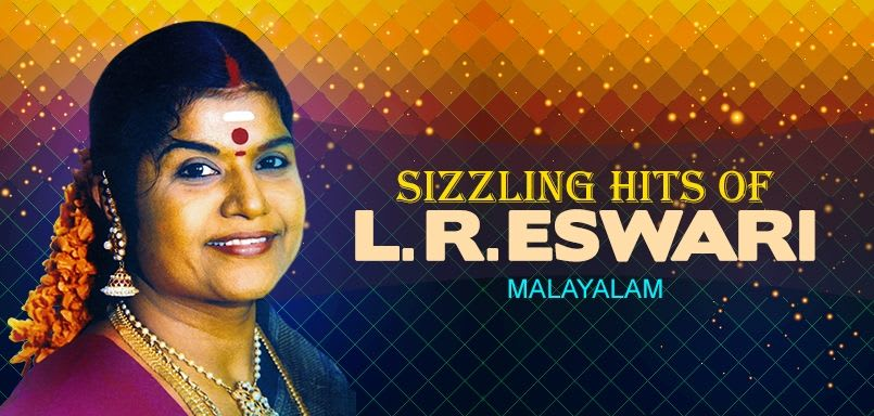 Sizzling Hits of L.R. Eswari - Malayalam