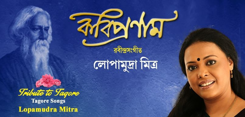 Tribute To Tagore By Lopamudra Mitra