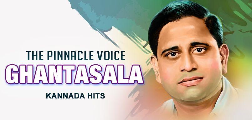 The Pinnacle Voice - Ghantasala - Kannada Hits