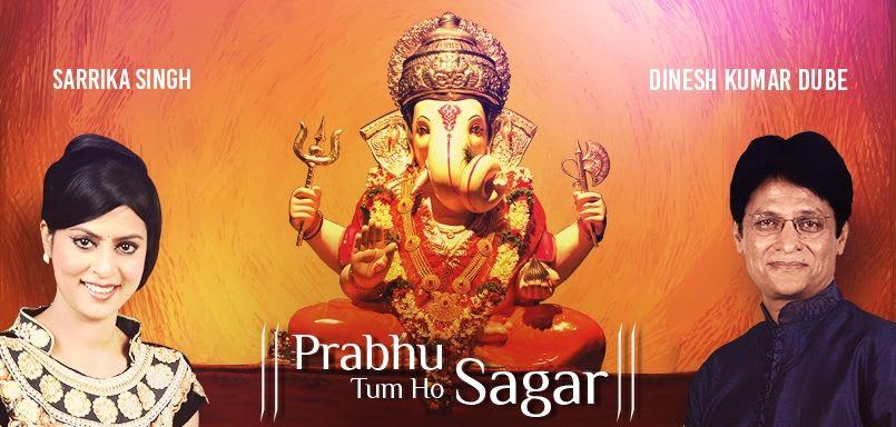 Prabhu Tum Ho Sagar