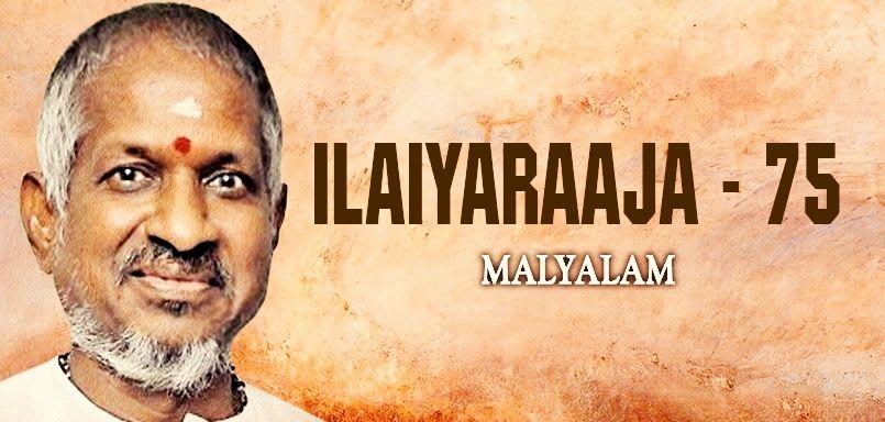 Ilaiyaraaja -75 - Malayalam