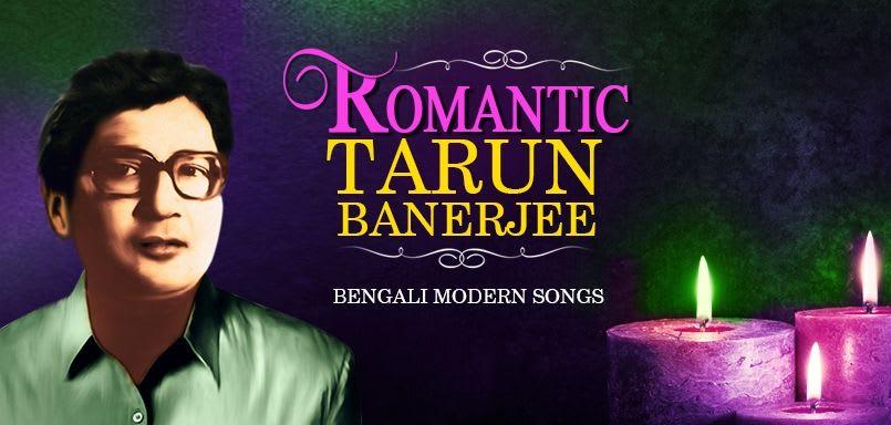 Romantic Tarun Banerjee