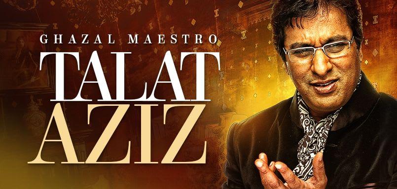 Ghazal Maestro Talat Aziz