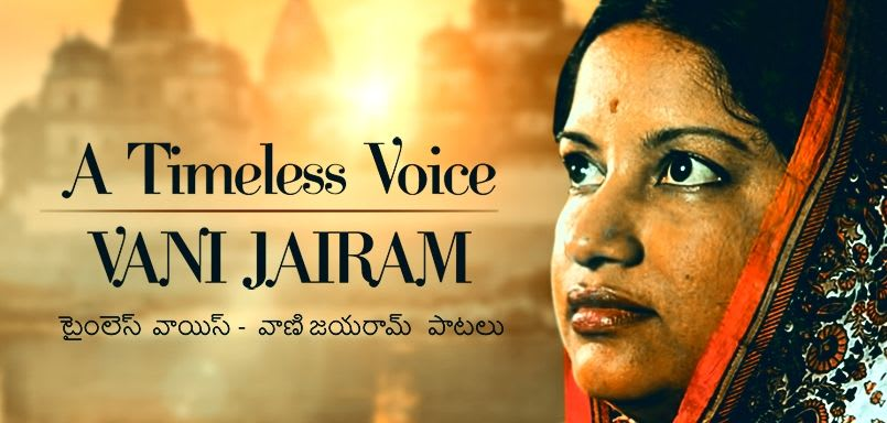 A Timeless Voice - Vani Jairam -Telugu