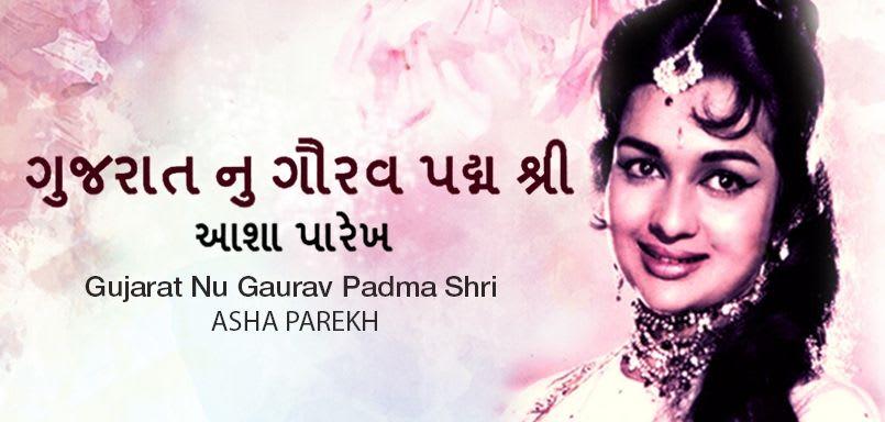 Gujarat Nu Gaurav Padma Shri Asha Parekh