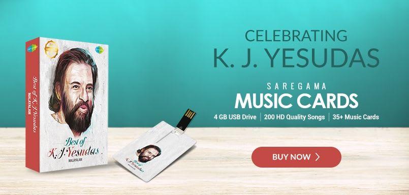 Magical Voice - K.J. Yesudas (Malayalam)