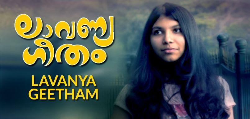 Lavanya Geetham
